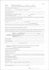 Медицинская карта прерывания беременности, Форма 003-1/у