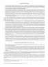 Общий журнал работ (РД-11-05-2007, Приказ 7 от 12.01. 2007 г.) купить