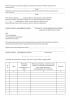 Общий журнал работ (РД-11-05-2007, Приказ 7 от 12.01. 2007 г.) бланк