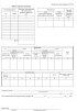 Записка-расчет о предоставлении отпуска работнику Форма Т-60