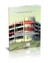 Членская книжка гаражного кооператива формат А6