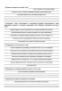 Акт о расследовании группового несчастного случая (тяжелого несчастного случая, несчастного случая со смертельным исходом)
