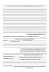 Протокол опроса пострадавшего при несчастном случае (очевидца несчастного случая, должностного лица)