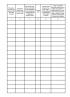 Домовая книга для частных домовладений (формат А5) как заполнять
