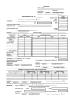 Авансовый отчет (Форма по ОКУД 0504505)