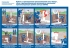 """Плакат """"Работы с применением приспособлений типа """"Пакер"""", """"Игла"""", приспособления для установки и извлечения герметизирующих пробок вантуза (ПУИП)"""