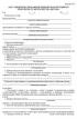 Акт освидетельствования и приемки конструкций из монолитного железобетона (бетона) Форма 53