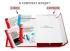 Комплект обязательных документов для рентгенологического кабинета 2018 год. Последняя редакция