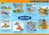 """Комплект плакатов """"Обеспечение личной безопасности в экстремальных ситуациях"""" 11 листов. Формат А3"""