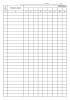 Журнал учета количества выполненных анализов в лаборатории (Форма 262/у) форма