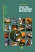 Охрана труда при производстве сварочных работ: учебное пособие (5-е издание, стереотипное)