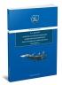 Прочность и проектирование элементов авиационных конструкций из композитного материала
