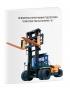 Примерная программа подготовки трактористов категории