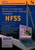 Анализ и оптимизация трехмерных СВЧ-структур с помощью HFSS (2-е издание, дополненное)