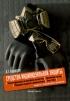Средства индивидуальной защиты. Классификация и контроль качества. Порядок выдачи и применения. Хранение и уход. Учет СИЗ 2-е издание