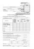 Акт о проверке наличных денежных средств кассы 100 шт. Форма № КМ-9