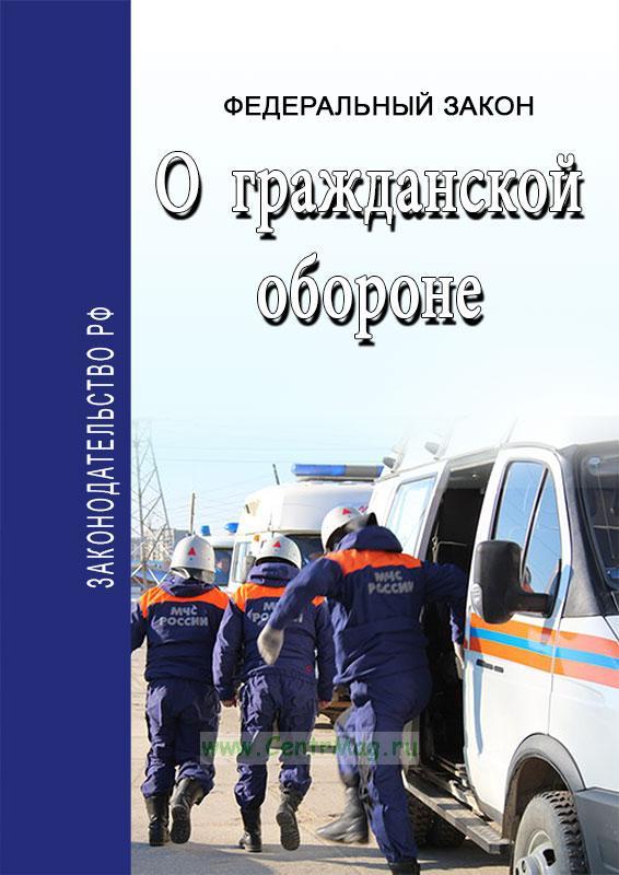 download Mechatronik:
