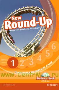 New Round-Up 1. Students book + CD