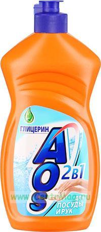 Средство для мытья посуды AOS