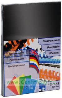 Обложка для изготовления брошюр прозрачный пластик, А4, 180 мкм, 100 шт/уп