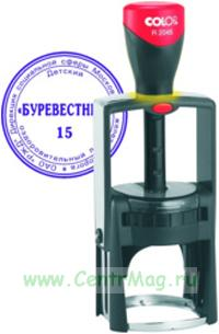 Оснастка для круглой печати COLOP Classic S, R3040, диаметр 40 мм, металический корпус