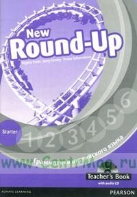 New Round-Up Starter. Teacher`s Book + Audio CD