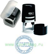 Оснастка для круглой печати COLOP, R40, диаметр 40 мм, с нижней крышкой