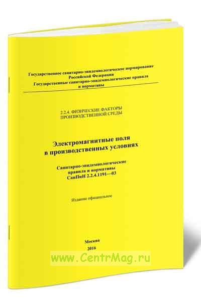 ГОСТ РВ 15.703-2005 СКАЧАТЬ БЕСПЛАТНО
