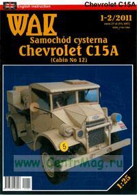 Модель-копия из бумаги самоходная цистерна Chevrolet C15A (масштаб 1:25)