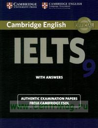 IELTS 9 with answers. Cambridge English