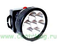 Налобный фонарь. 7 светодиодов