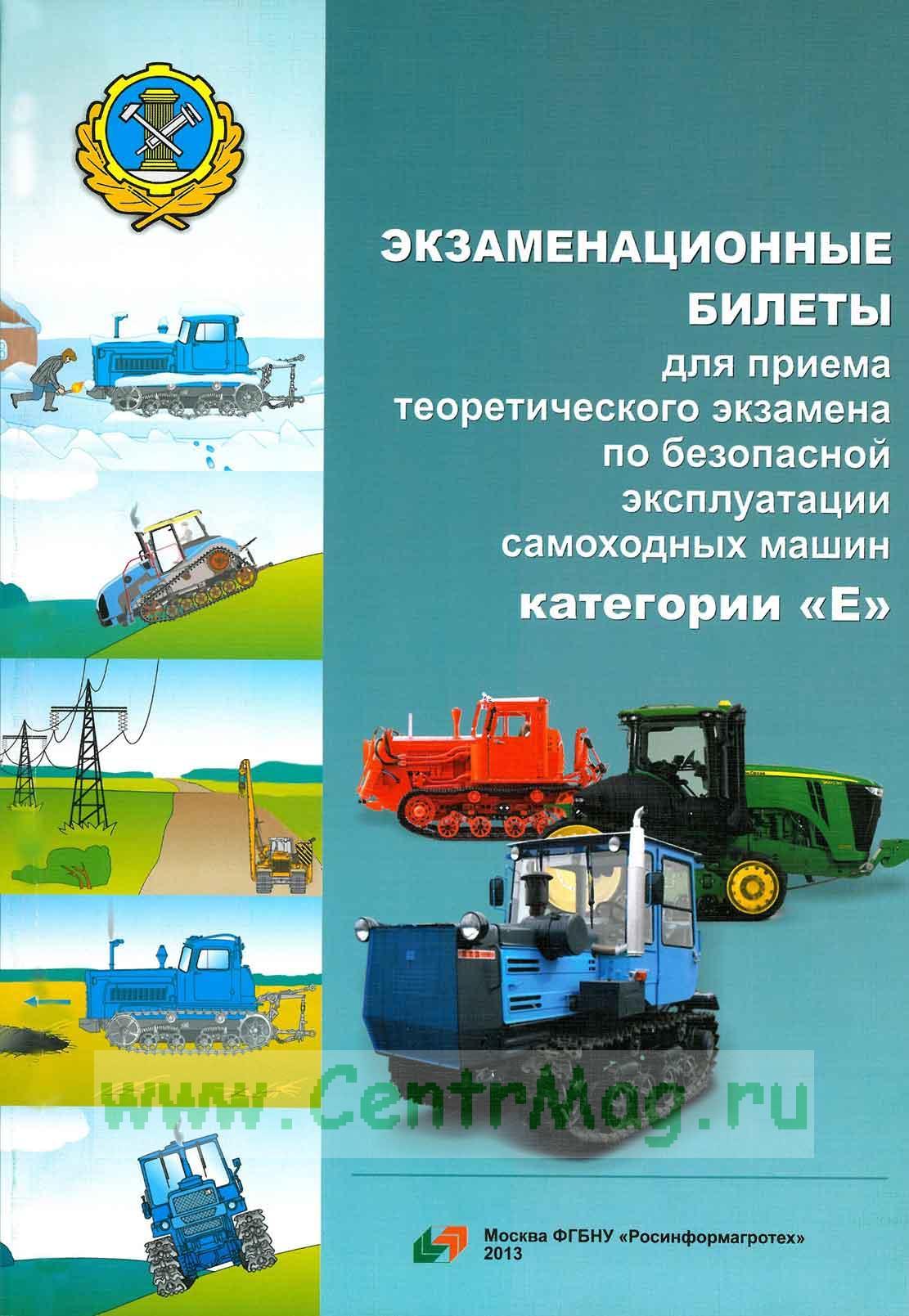 Инструкция по эксплуатации ниссан примера р12 дизель
