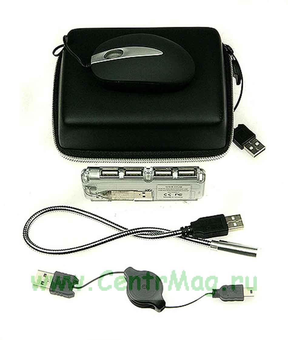Набор для путешествий: USB кабель, USB разветвитель на 4 разъема, компьютерная мышка USB