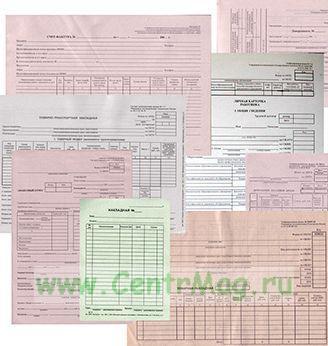 Акт взятия проб или образцов товаров для проведения экспертиз, назначенных при осуществлении таможенного контроля (форма № 1)