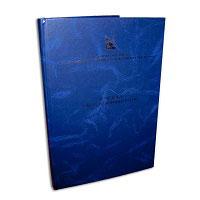 Журнал в твердом переплете. Обложка синий бумвинил с тиснением фольгой