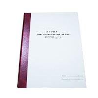 Журнал в твердом переплете. Обложка белый картон