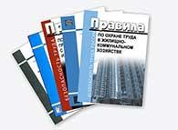 Актуализированные редакции документов на дату продажи