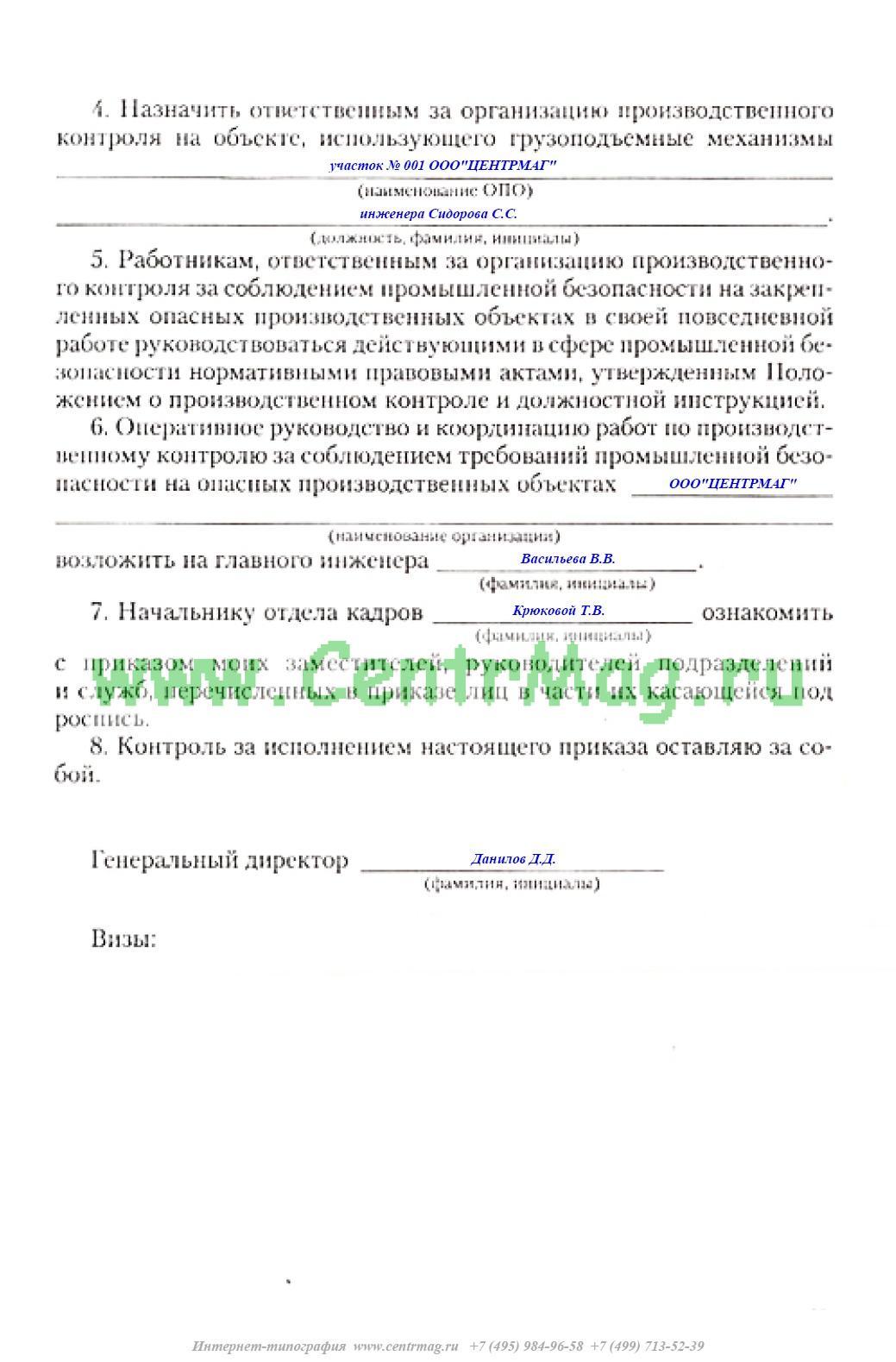 Отмена судебного приказа на мфо образец