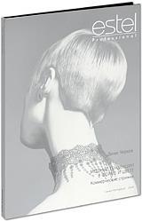 DVD Денис Чирков. Модные тенденции в форме и цвете
