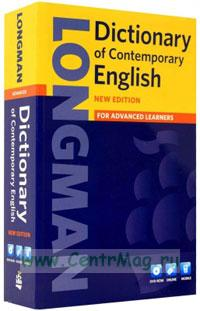 Dictionary of contemporary English. New edition. For advanced learners + DVD