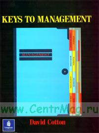 Keys To Management