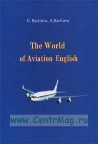 The World of Aviation English