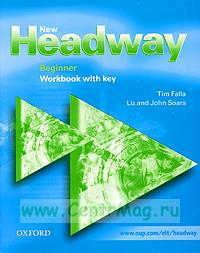 New Headway. Beginner. Workbook with key.
