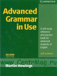 Advanced Grammar in Use (Second Edition)