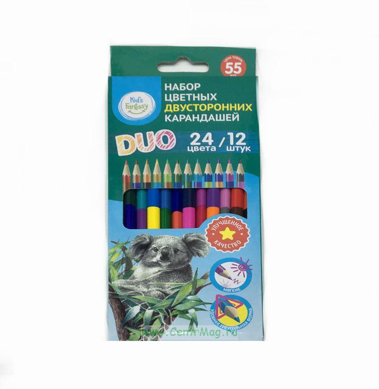 Набор цветных двусторонних карандашей
