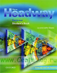 New Headway. Beginner. Student`s Book.