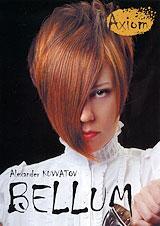 DVD BELLUM