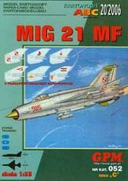 Модель-копия из бумаги самолета МиГ-21мф