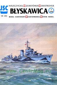 Модель-копия из бумаги корабля Blyskawica