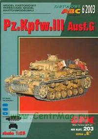 Модель-копия из бумаги танка PzKpfw lll Aust.G